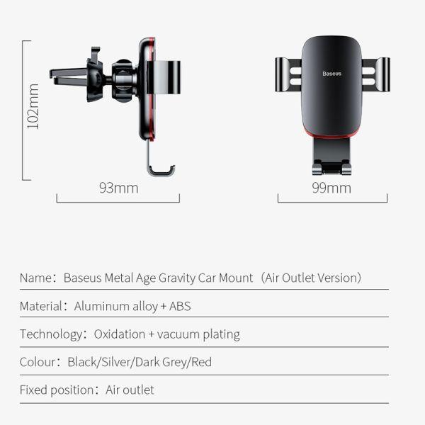 Baseus Universal Car Phone Holder