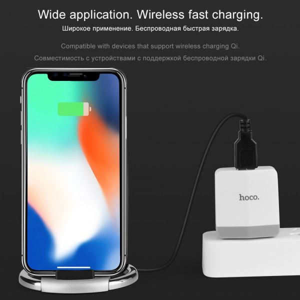 HOCO Tabletop Wireless Rapid Charger Holder